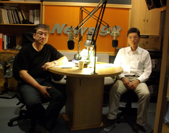 【迎向好萊塢】為News 98新聞網FM 98.1的廣播節目 […]