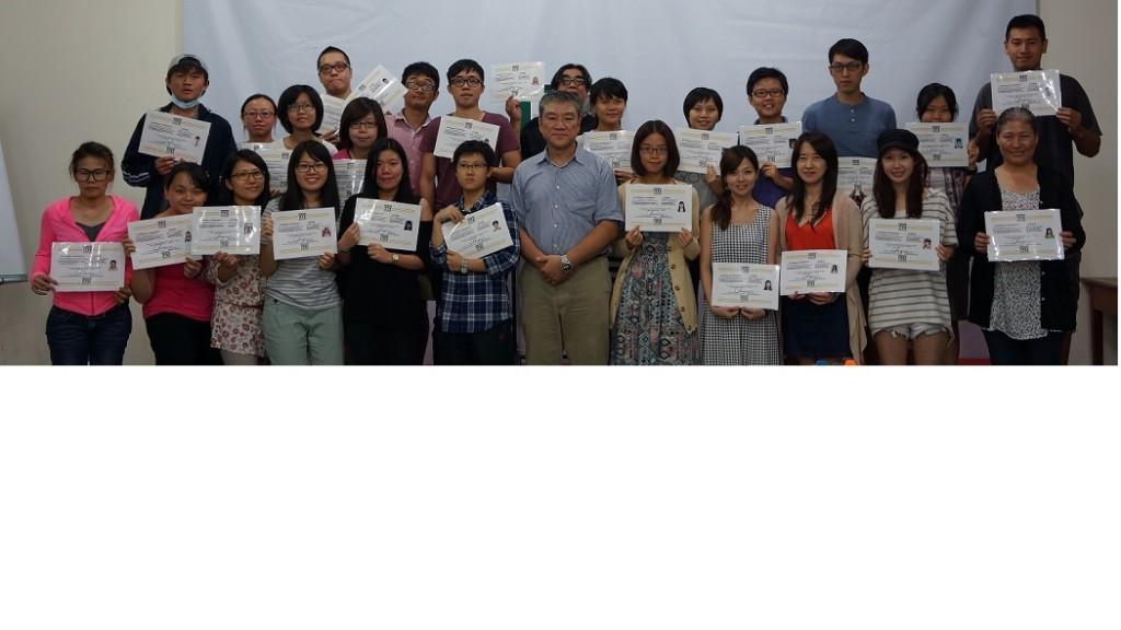 2014八月初階編劇班畢業照