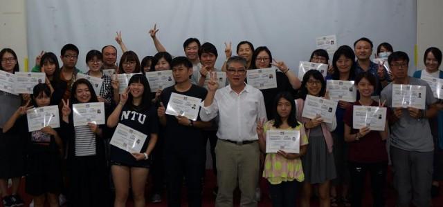 恭喜 ! 這一期的學員故事都編得不錯! 也都有團體的合作精 […]