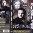 輔仁大學 輔大出版社 (2008.12)