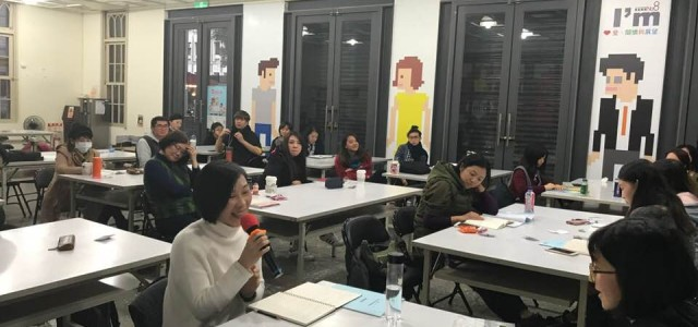 2019年第二梯次初階商業電影編劇班開始報名 小班教學 名額 […]