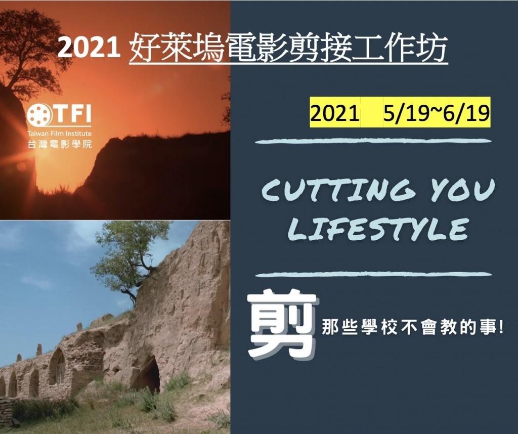 海報2021-04-02 1