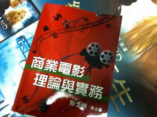 本書未發行前預約出版8折優惠網友,原價800元,訂購640加 […]