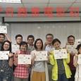 學會介紹(點選) 組織架構(點選) 台灣電影教育學會 組 […]